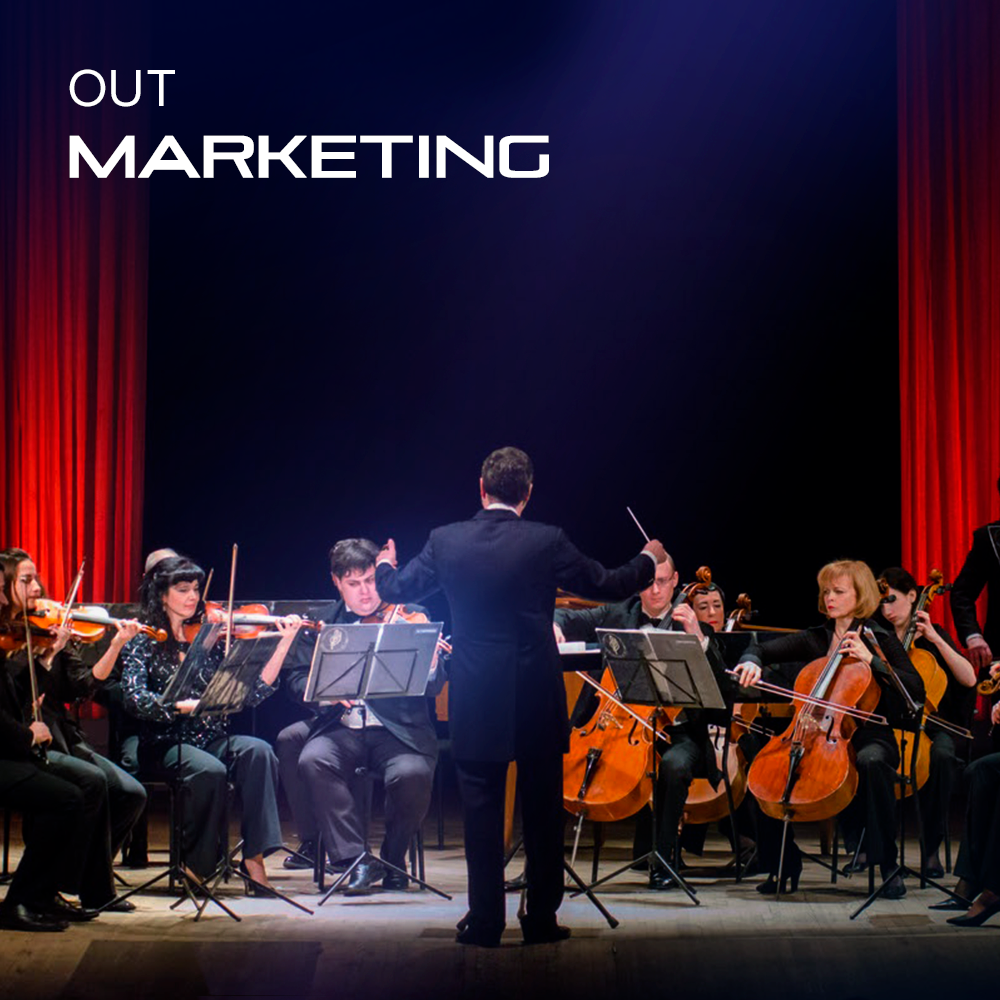 OUT_MARKETING
